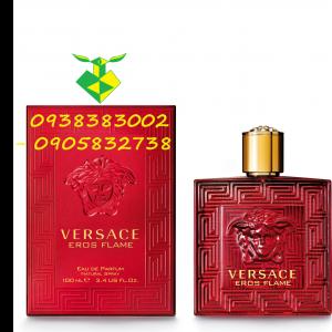 VS Eros Flame stamp2